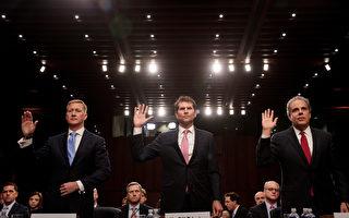 国会议员致函美司法部 收紧外国代理人法案