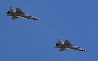 俄米格戰機墜毀案實情曝光:被自己人擊落