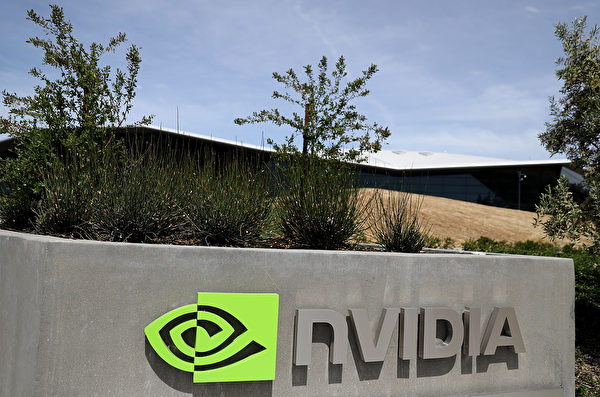 NVIDIA(英偉達)公司。 (Photo by Justin Sullivan/Getty Images)