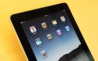 3岁男童解密不成 锁住老爸iPad直到2067年