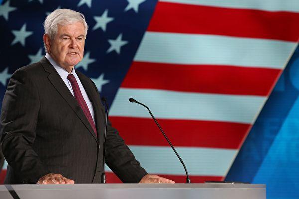 金里奇:我為美國憂慮 但絕不放棄