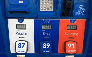 溫哥華油價漲無止盡 專家支招如何省錢