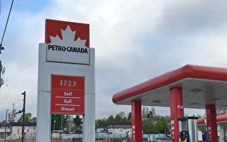 大溫哥華油價為何再創北美最高紀錄?