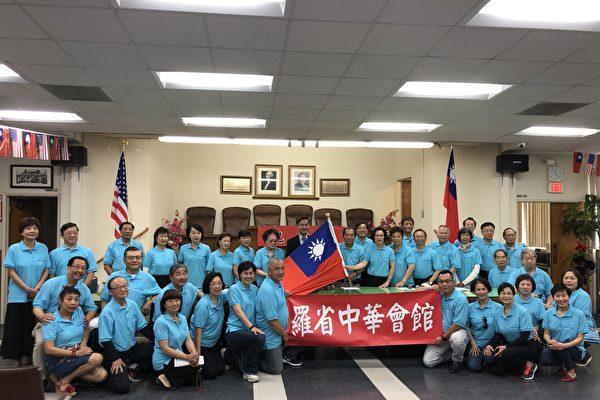 羅省中華會館四月中訪臺灣