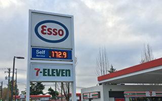 最新调查:卑省高油价始于高地价