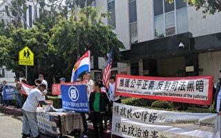 海外華人:張扣扣案真凶是中共