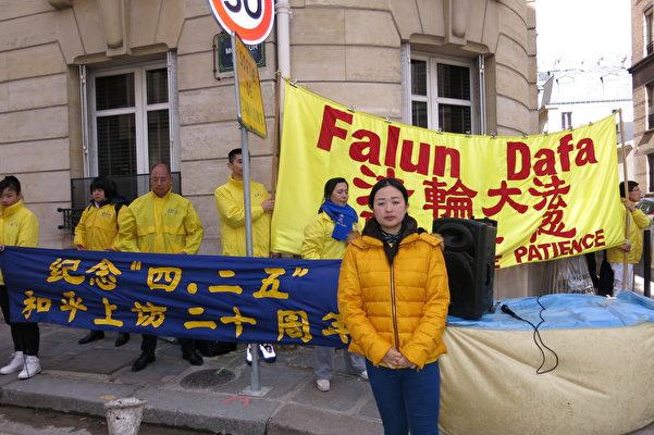 在中国大陆突破网路封锁,了解到法轮功真相后的W女士自2014年开始走入大法修炼。(关宇宁/大纪元)