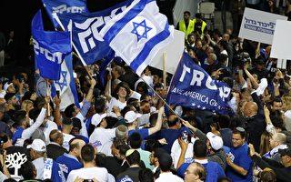 以色列大选