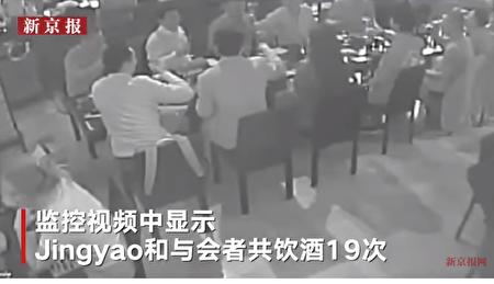 4月25日,《新京報》稱獲得明州案涉事女生Jingyao Liu提供的案發當日完整影片,並在YouTube等社媒上發佈了更多細節。圖為Jingyao Liu被勸酒的影片截圖。(影片截圖)