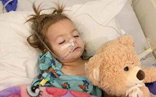 2岁女孩查出罕见卵巢癌 母亲给人们一个建议