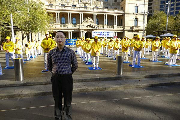 法律教授吳耀俊表示,當年曾被「四二五」和平上訪事件中法輪功學員的高質素所震撼。(安平雅/大紀元)