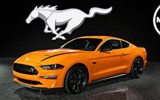 2019紐約國際車展,FORD公司紀念國家野馬日,FORD野馬。(戴兵/大紀元)