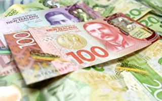 数十张假钞被发现在坎特伯雷地区流通