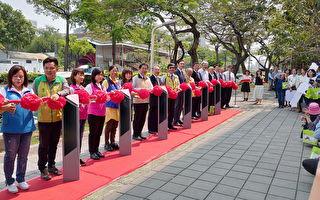全球首创规模最大 台南启用智慧路边停车格