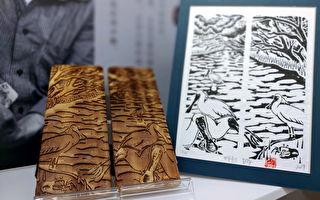 雷雕景觀木屐 刻留台南遊跡