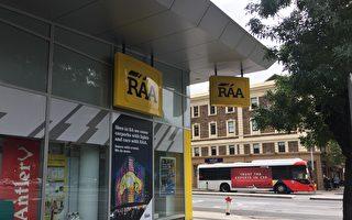 南澳政府放棄與RAA合作開發實時油價更新計畫