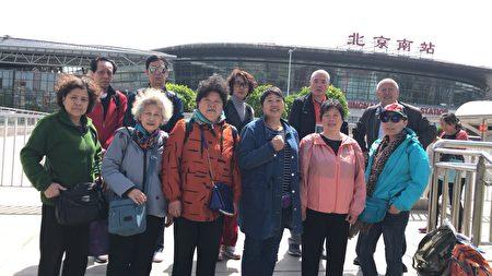 上海訪民進京在北京南站合照,嘲諷中共政府:「一帶一路,帶我回家!」(受訪者提供)