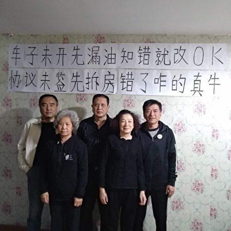 顧國平等上海強拆受害人拍照以時事嘲諷上海當局。(受訪者提供)