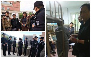"""""""一带一路""""高峰论坛 上海上百访民被抓"""