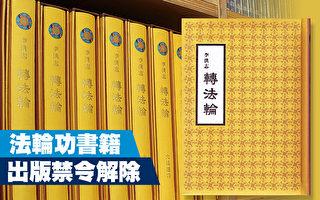 江西萍鄉 14位法輪功學員讀書遭非法抓捕