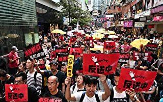 【新闻看点】13万人反恶法 市民呼林郑下台