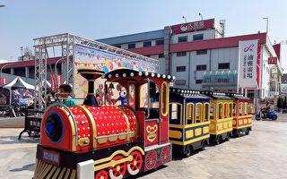新竹儿童好幸福   湳雅广场推新竹孩子的主场