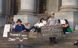 """南澳""""最激进""""堕胎改革法案备受争议"""