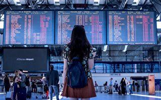 2020年搭机旅行 哪些日子机票价格便宜