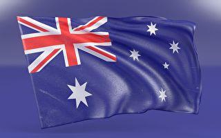澳警示:太平洋島國若遭棄守 中恐趁機侵占