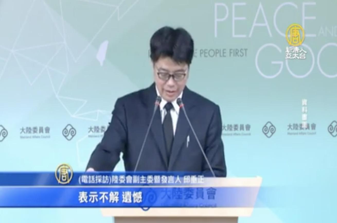 台灣法輪功學員赴港遭遣返 陸委會關切