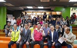 跨国经验分享 日本笠间市长交流地方创生