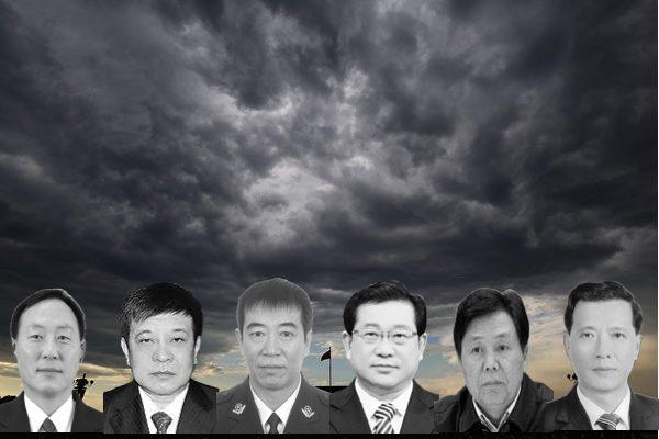 吉林等五省六官员同日2开除4落马