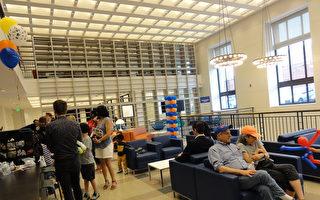 费城公园大道中央图书馆完成翻修