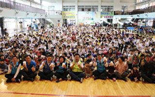 108儿童节表扬模范儿童  世贤人活出勇敢坚韧