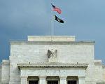 【財經話題】美國高通脹是暫時性的問題嗎?
