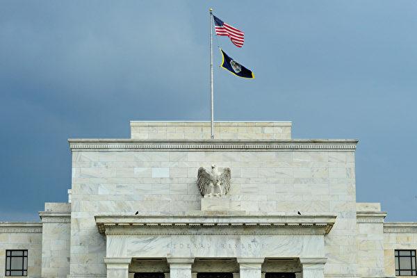 【财经话题】美国高通胀是暂时性的问题吗?