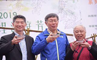 台湾农产外销 柯文哲:政治采购无法持久