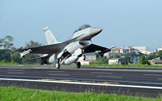 美批准对台军售 提供F-16培训及后勤