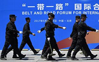 周晓辉:一带一路论坛与海上阅兵背后藏危机