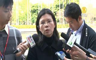 遭禁探视3个月后 李净瑜搭机赴陆再探李明哲