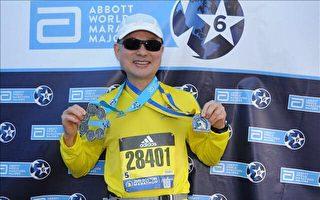 65歲知名婦產科醫師張紅淇 圓了馬拉松六環夢