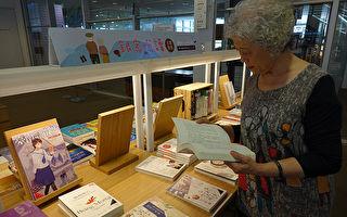 """世界阅读日""""人生银家"""" 高龄读者享受阅读乐趣"""
