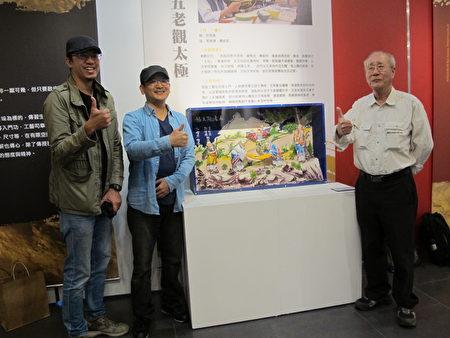 """9450:许哲彦老师和二位学生共同完成的作品""""五老关太极"""""""