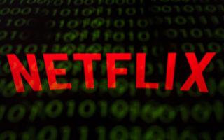 台剧夯 陈其迈邀Netflix来台投资