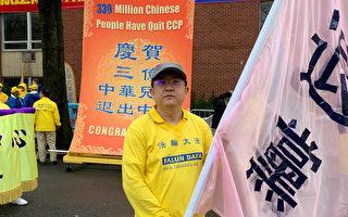 昔日北京在校大學生親歷四二五 談人生意義