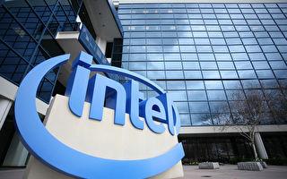 英特爾宣布 退出5G手機晶片市場