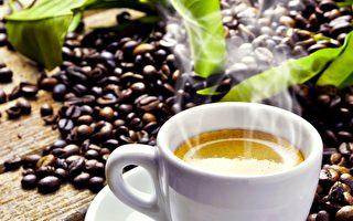 莫納什大學研究:咖啡氣味足以醒腦