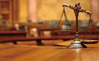公檢法違法辦案 殘疾人喬向陽遭冤判八年