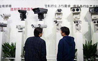 台湾人纳入大数据监控 恐成中共勒索筹码