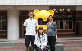 南崁高中优秀学生  五福宫颁赠20万奖学金